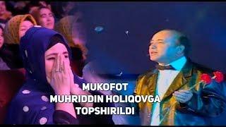 """""""Mukofot Muhriddin Holiqovga topshirildi"""""""