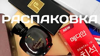 Люксовая новинка средства для волос и другие Корейская косметика распаковка