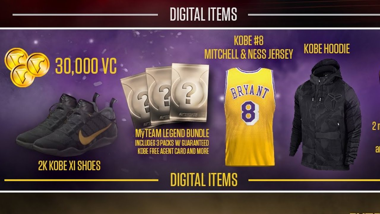 nba 2k17 locker codes guide by mmorog