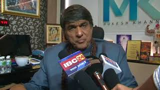 Shaktimaan ,mahabharat fame, mukesh rishi will talk regarding resigning  cfsi