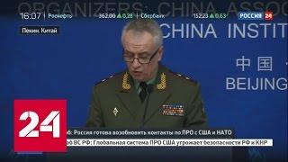 ПРО США угрожают российским и китайским спутникам