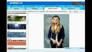 Видеоурок: фотошоп Аватан - что он умеет?