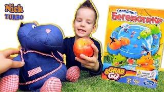 Передача для детей ЗАБАВНЫЕ ИГРЫ ВДВОЁМ С МАМОЙ Голодные Бегемотики Hasbro Настольная игра NickTurbo