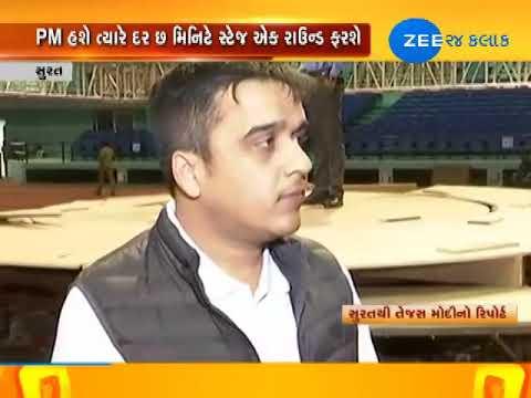 Surat : Watch Exclusive updates of New India youth conclave at Indoor stadium - ZEE 24 KALAK
