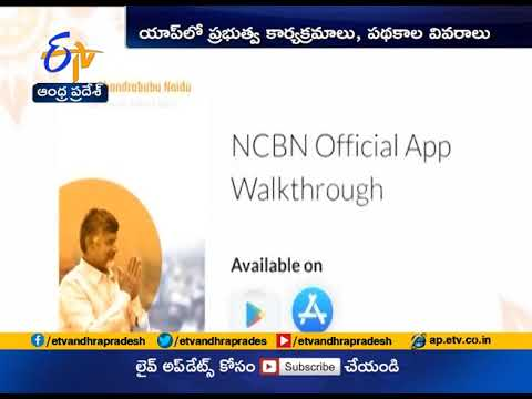 CM launches NCBN App to Implement Effective Governance
