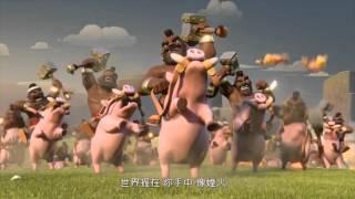 部落衝突&入陣曲(無違和)