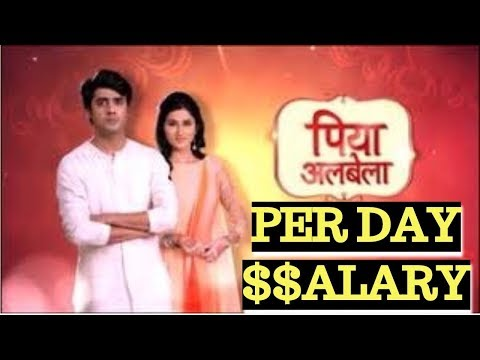 Per Day Salary Of Piyaa Albela - पिया अलबेला  Actors 2017