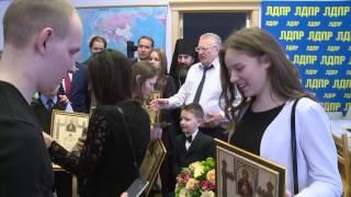 Встреча ВВЖ с победителями детского конкурса ''Красота Божьего мира''. ЖЖ