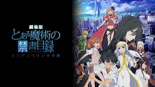 To aru Majutsu no Index : Endymion no Kiseki OST - Over
