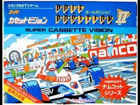 Pole Position ii Namco Circuit (Namco Museum Gamecube)