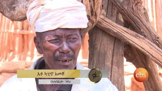 Discover Ethiopia Season 1 EP 4:  The Beauty of Konso/ Rain or Curse