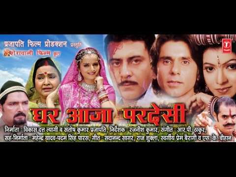 bhojpuri gana hd video movie downloading
