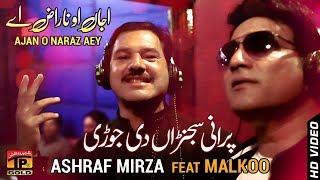 Ajjan O Naraz Aey   Ashraf Mirza Feat Malkoo   Latest Song 2018   Latest Punjabi And Saraiki