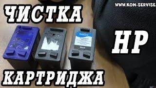 видео купить картридж для hp принтера