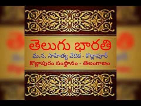 Telugubharathi Kollapur