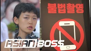 Koreans React To Spy Cam Porn Epidemic | ASIAN BOSS