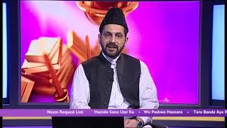 Intikhab-e-Sukhan - 3rd February 2018