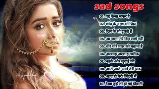 Hindi Melody Songs 💘 hindi sad song 💘 Romantic Songs 💘 Dard bhare gane 90s सुपरहिट गीत पुराने