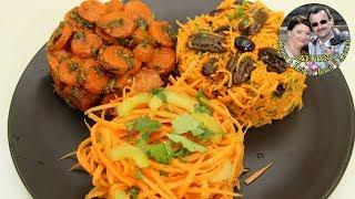 Кухня Израиля. Морковь и 3 салата, самых популярных и полезных из нее. Вкусно и просто.Кухня в кайф