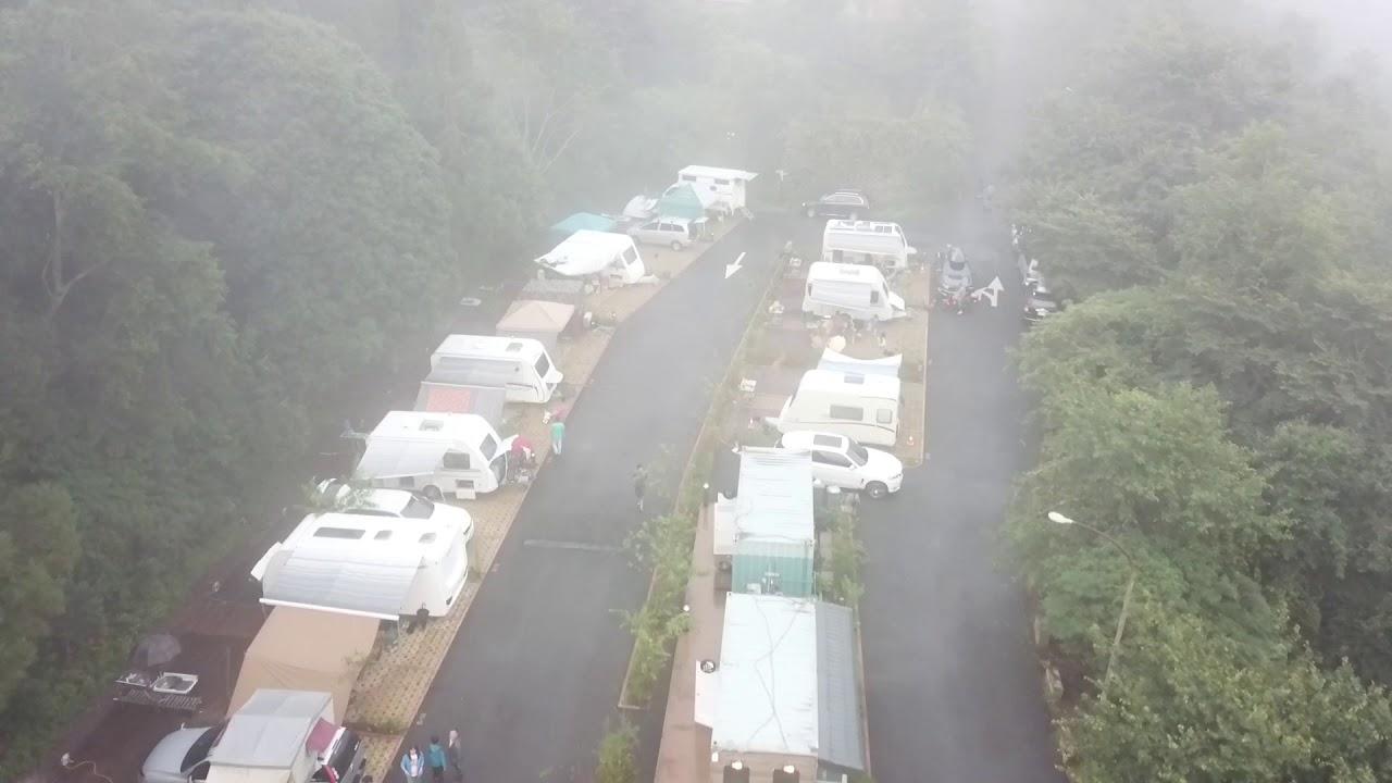 合歡山翠峰農場露營區 - YouTube