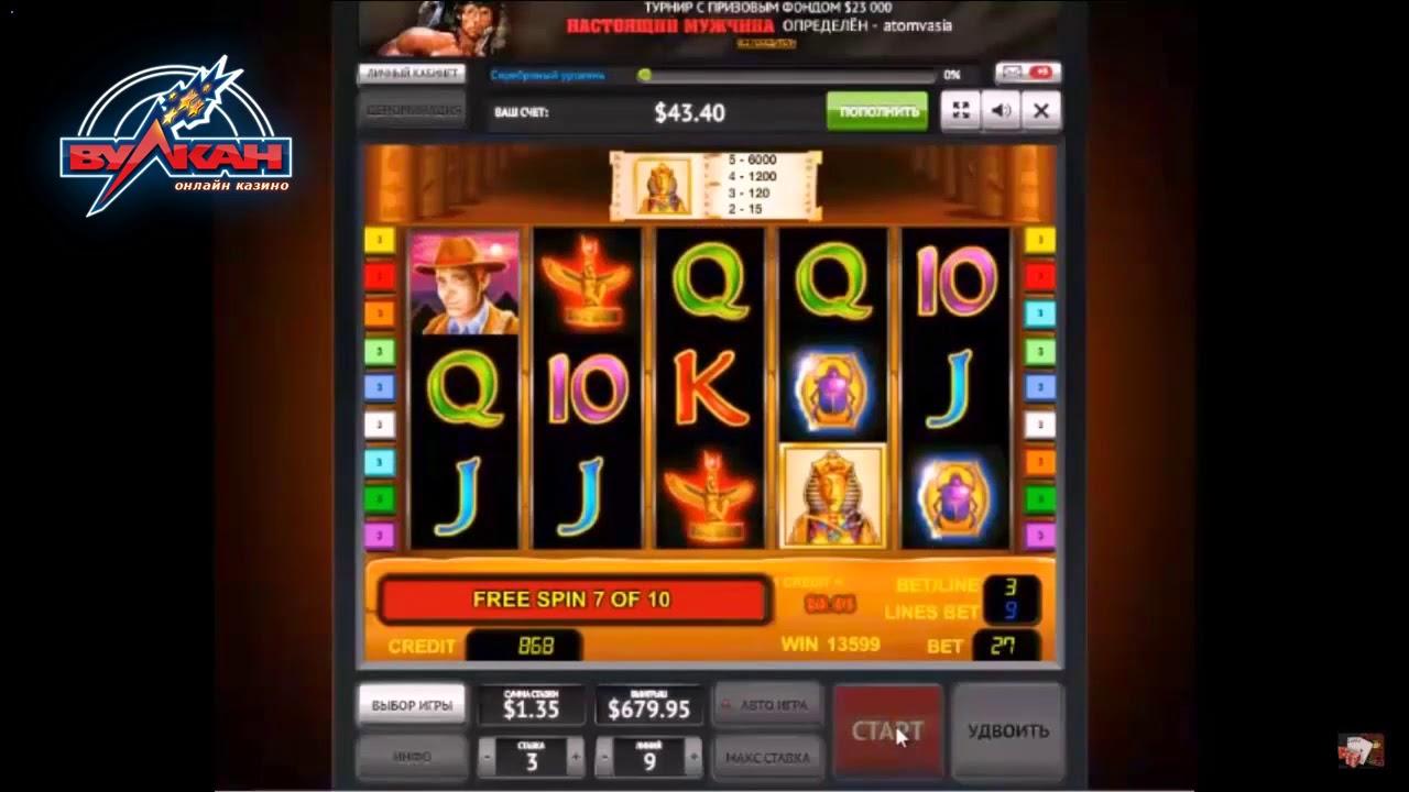 Слотобар казино игровые автоматы играть в игровые автоматы онлайн без регестрации