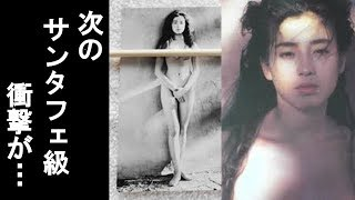 宮沢りえ 『写真集サンタフェ』の衝撃を、今の女優で再現できるとしたら...