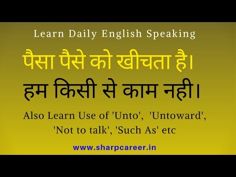 Learn use of 'Unto',  'Untoward', 'Not to talk', 'Such.... As', 'No less than' etc.