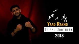 Tejani Brothers   Yaad Rakho   Muharram 2018 / 1440