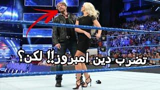 شيلات مصارعه#14||زوجة دين امبروز تنتقم له من ذا ميز!!😱🔥شوف وش صار!!
