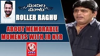 Jabardasth Roller Raghu About Memorable Moments With Jr NTR   Madila Maata   V6 News