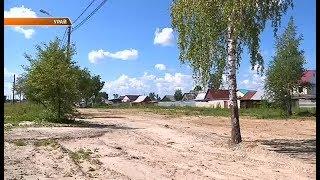 В Урае выделено рекордное количество земельных участков под индивидуальное жилищное строительство(, 2017-07-26T03:24:45.000Z)