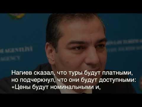 Азербайджан создает новые туристические маршруты в Нагорный Карабах