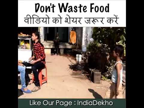 Kabi be food waste mat karo