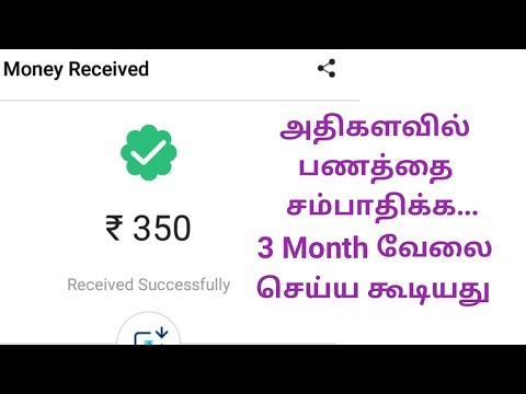 Just 10 Mints Work 3 Month Above Running Super Fast Paying Trusted App - Free Loan