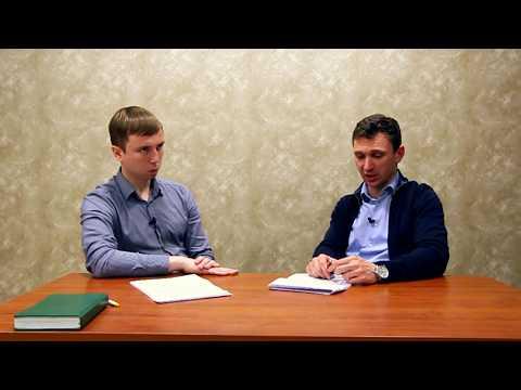 Истребование имущества у добросовестного приобретателя в Сочи. Адвокат А. Радулевич.