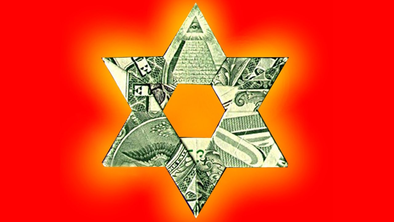 1 Star Of David Fred Rohm Youtube