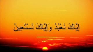 سورة الفاتحة للشيخ صلاح بوخاطر
