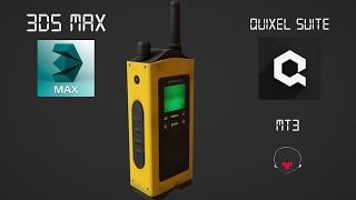 WorkFlow -3ds max-Marmoset Toolbag 3 -Quixel suite(under 30 minutes)