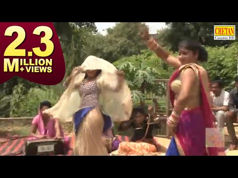 Dehati Folk Music !! राजा जी साथ खटिया पे !! Indian Dehati Rasiya !! Dehati Traditional Song