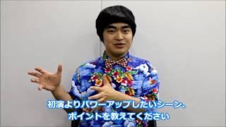 ライブ・スペクタクル「NARUTO-ナルト-」 日程・会場: 2016/7/30[土]~...