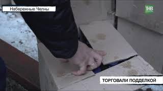 Полицейские Татарстана изъяли партию поддельного алкоголя на сумму 400 тысяч рублей - ТНВ