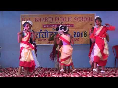 Vasantotsav'18 BAL BHARTI PUBLIC SCHOOL Darbhanga 3
