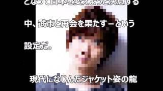 俳優の神木隆之介(22)が関ジャニ∞・錦戸亮(30)主演のテレビ朝日...