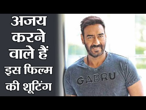 Ajay Devgn is all set to start shooting for Bhuj The Pride of India | FilmiBeat Mp3