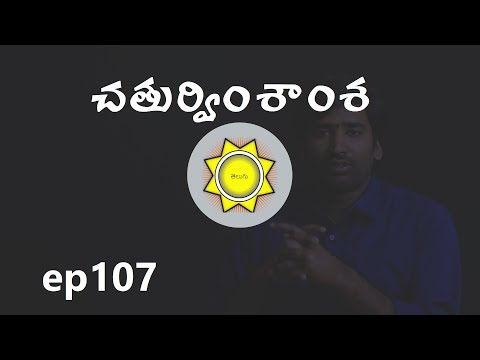 D24 - Chatur Vimsamsa Chart | Divisional Charts in Astrology | Learn Astrology in Telugu | ep107