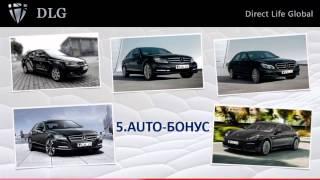 Продукция и маркетинг компании DLG (DLifeGlobal) Thumbnail