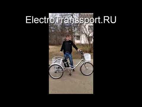 Трёхколёснй электровелосипед