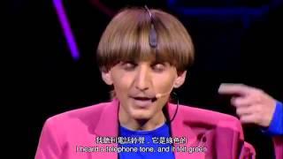 TED 中英雙語字幕:  尼爾 哈比森:我傾聽色彩