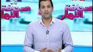 صحافة النهار | اشرف ممدوح  يوضح  اخر المستجدات فى أزمة حسام غالى وعبد الله السعيد مع الأهلي