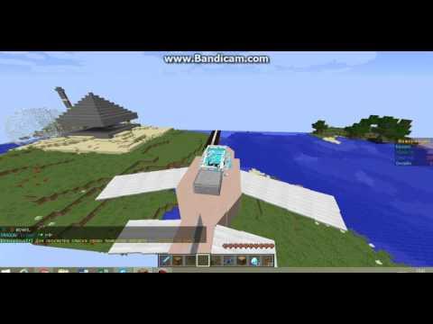 Minecraft сервер kenig craft